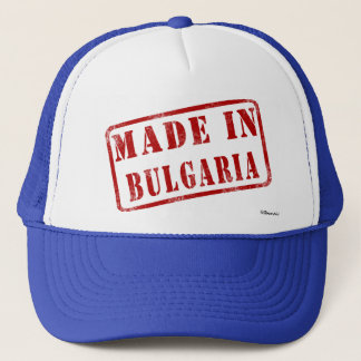 Made in Bulgaria Trucker Hat