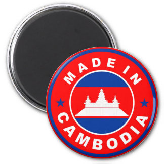 made in cambodia country flag product label round magnet