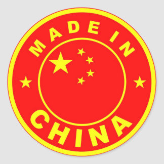 made in china country flag label stamp sticker