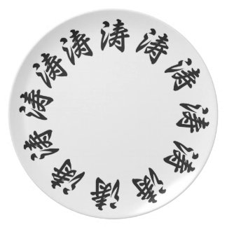 Made in china Melamine Plate