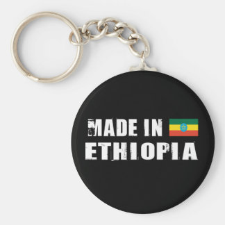 Made in Ethiopia Key Ring
