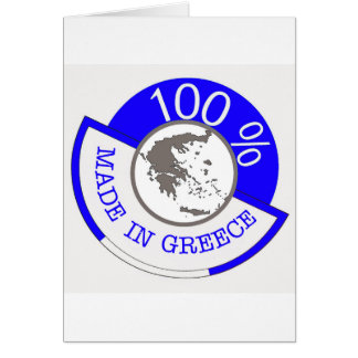 Made In Greece 100% Card