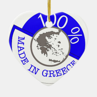 Made In Greece 100% Christmas Ornament
