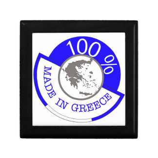 Made In Greece 100% Gift Box