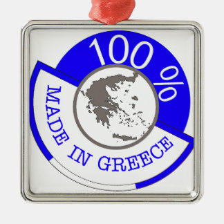 Made In Greece 100% Silver-Colored Square Decoration