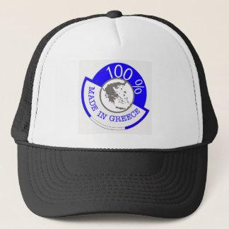 Made In Greece 100% Trucker Hat