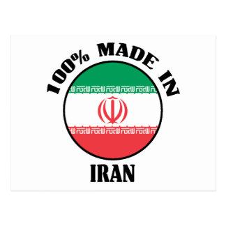 Made In Iran Postcard