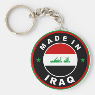 made in iraq country flag label round stamp basic round button key ring