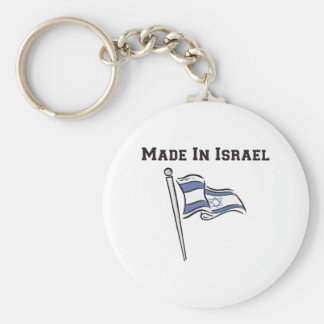 Made In Israel Basic Round Button Key Ring