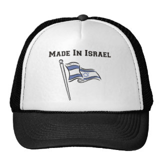 Made In Israel Cap