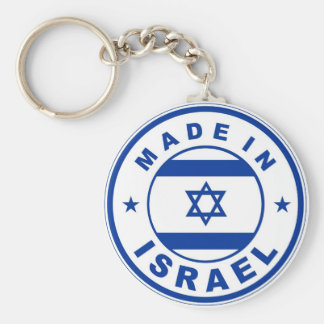 made in israel country flag label round stamp basic round button key ring