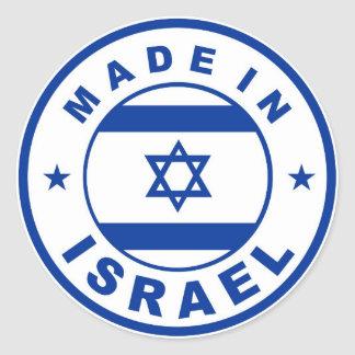 made in israel country flag label round stamp round stickers