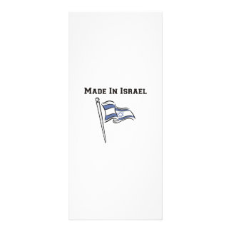 Made In Israel Customized Rack Card