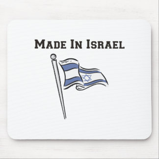 Made In Israel Mouse Pad