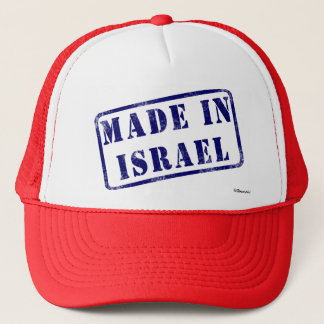 Made in Israel Trucker Hat