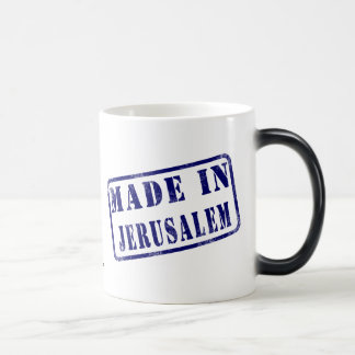 Made in Jerusalem Morphing Mug