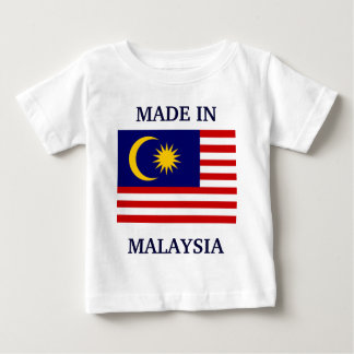 Made in Malaysia Baby T-Shirt