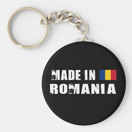 Made in Romania Basic Round Button Key Ring