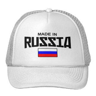 Made In Russia Cap