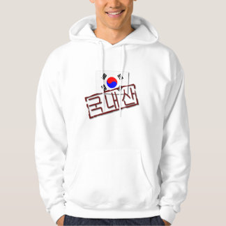 Made In South Korea Hoodie