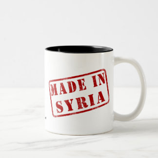 Made in Syria Two-Tone Coffee Mug