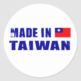 Made in Taiwan Classic Round Sticker