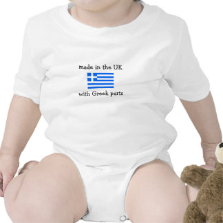 made in the UK with Greek parts Romper