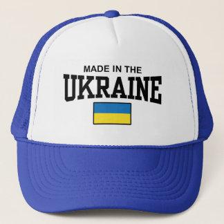 Made In The Ukraine Trucker Hat