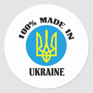 Made In Ukraine Classic Round Sticker