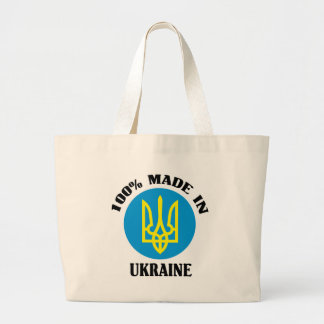Made In Ukraine Large Tote Bag