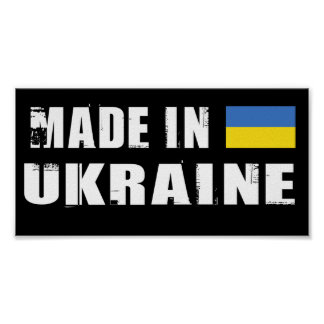 Made in Ukraine Poster