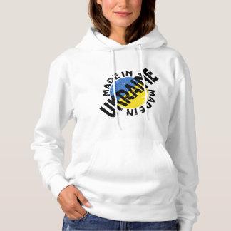 Made In Ukraine Womens Hoodie