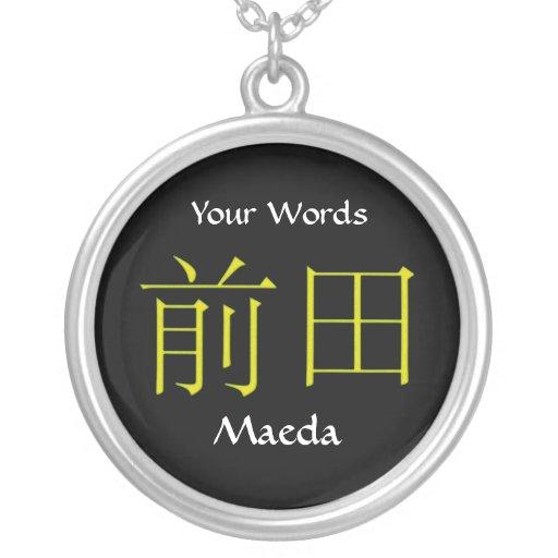 Maeda Monogram Personalized Necklace