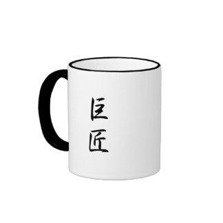 Maestro - Kyoushou Mug