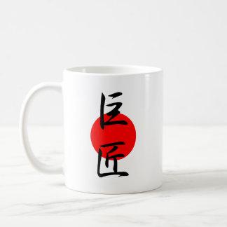 Maestro - Kyoushou Coffee Mugs