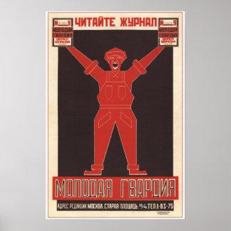 Magazine USSR Soviet Union Advertising 1924 Print