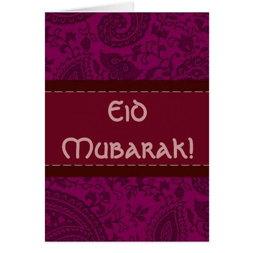 Magenta Indian damask Eid Mubarak Greeting Card