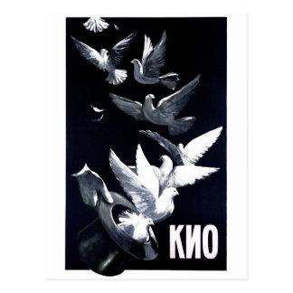 Magic Hat - Igor Kio Post Card