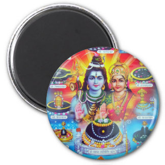 MAGICAL DEITIES OF HINDUISM 6 CM ROUND MAGNET