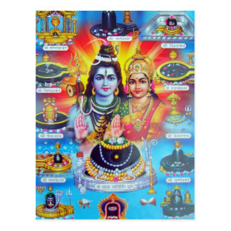 MAGICAL DEITIES OF HINDUISM POSTCARD