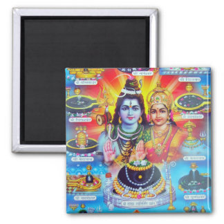 MAGICAL DEITIES OF HINDUISM SQUARE MAGNET