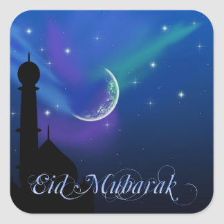 Magical Eid Night - Islamic Greeting Sticker