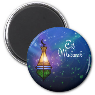 Magical Ramadan Lantern - Eid Greeting Magnet