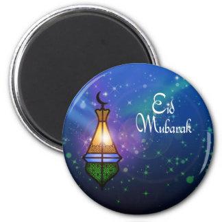 Magical Ramadan Lantern - Eid Greeting Magnet