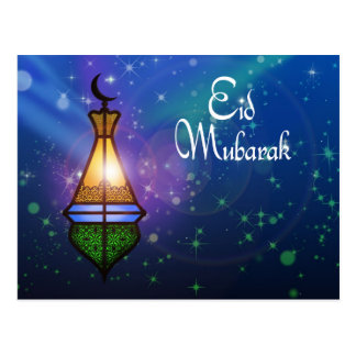 Magical Ramadan Lantern - Eid Greeting Postcard