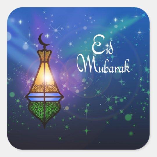 Eid Mubarak Stickers: Magical Ramadan Lantern - Eid Greeting Sticker