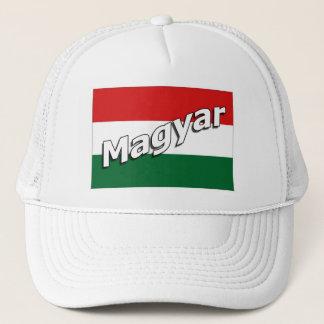 Magyar baseball cap