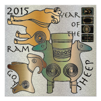 Mah Jongg 2015 Year of the Sheep Ram Goat Card