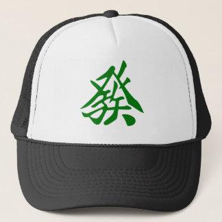 """Mah-jongg cap """"發"""" GreenDragon"""