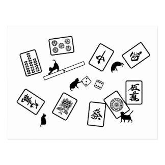 Mah-jongg cat mahjong cat postcard